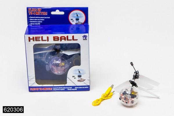 Heli Ball Diamand Ball