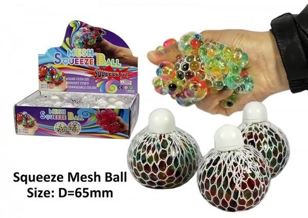 Mesh Ball Rainbow